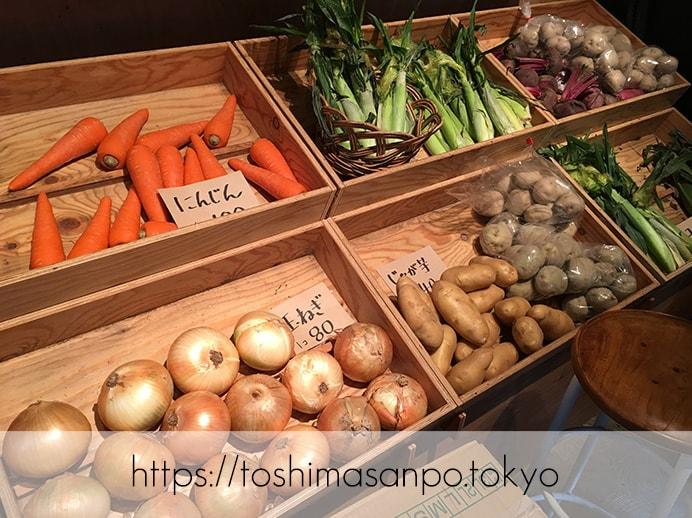 【池袋駅】庶民の味が超絶オシャレに。美味しすぎるポークジンジャー専門店「ジンジャー(Ginger)」の野菜販売2