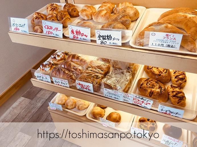 【大塚駅】お手頃パン食べつくしたい♡イートインもあるよ。6月開店「ベーカリーランド北大塚」のパンのディスプレイ2