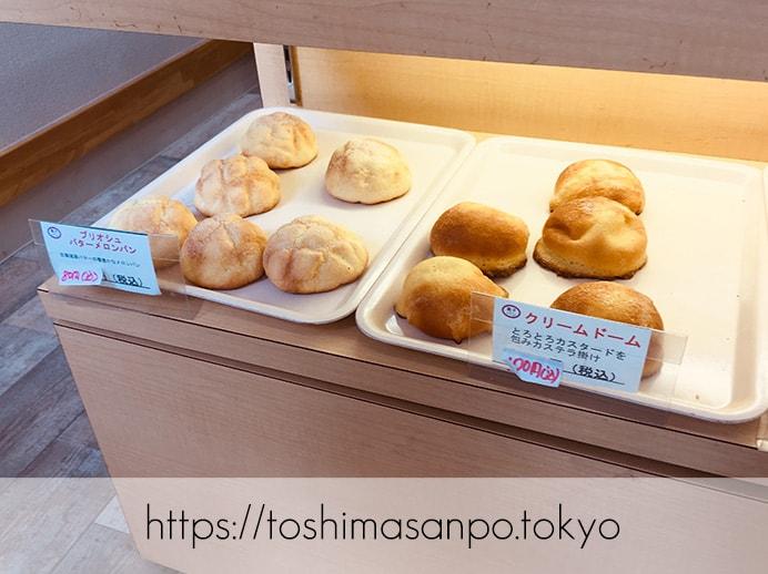 【大塚駅】お手頃パン食べつくしたい♡イートインもあるよ。6月開店「ベーカリーランド北大塚」のパンのディスプレイ4
