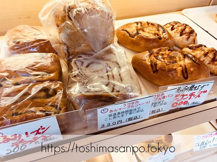 【大塚駅】お手頃パン食べつくしたい♡イートインもあるよ。6月開店「ベーカリーランド北大塚」の気になるうつせみあんマーブル