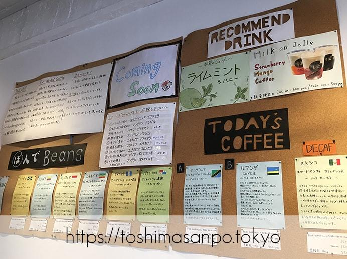 【池袋駅】タピオカ粉の創作パンはもちもち食感。意外とめっちゃお腹いっぱいに!「ぽんでCOFFEE」のコーヒー