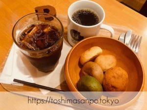 【池袋駅】タピオカ粉の創作パンはもちもち食感。意外とめっちゃお腹いっぱいに!「ぽんでCOFFEE」