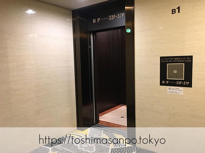 【池袋駅】サンシャインシティプリンスホテルのビュッフェ知ってる?気兼ねなく入れる「レストラン バイエルン」のエレベーター