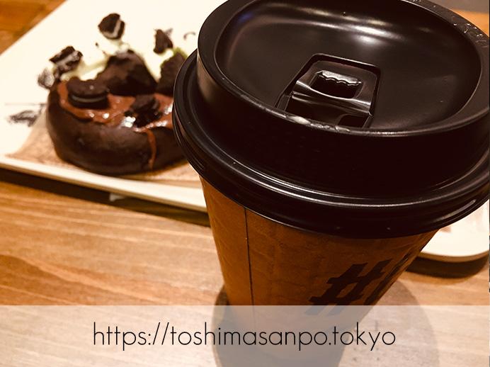 【池袋駅】池袋のオシャレスポット新名所!352円均一ベーグルかわいい♡「オーサムストア&カフェ」のオーサムオーガニックコーヒー