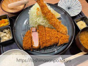 【池袋駅】昨年オープン!新店「伊達かつ 池袋東武店」で上ロースを喰らうぅぅ!宮城豚の甘いお肉ハマること間違いなし。