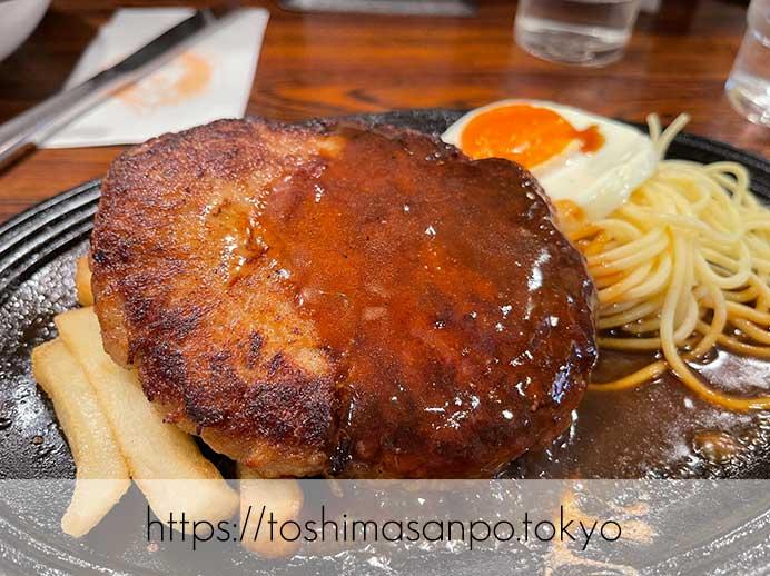 【池袋駅】西口のシンボルロサ会館の老舗洋食!懐かしい味が沁みる「キッチン チェック」のハンバーグ