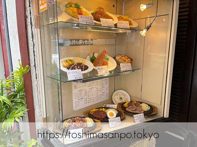 【池袋駅】西口のシンボルロサ会館の老舗洋食!懐かしい味が沁みる「キッチン チェック」のサンプル